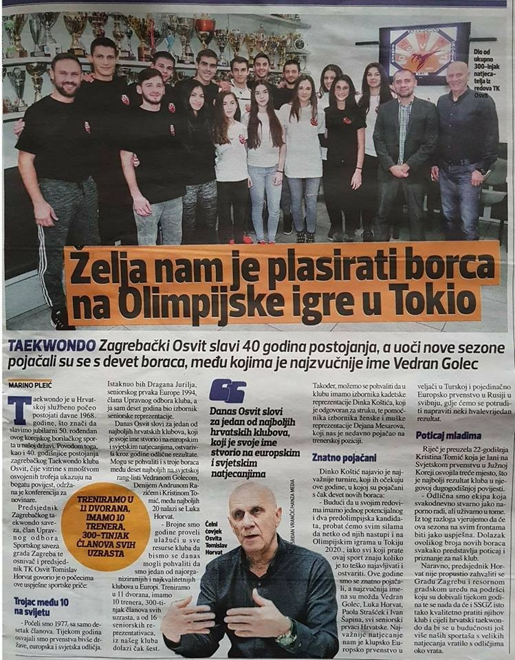 sportske-novost_RhVRP